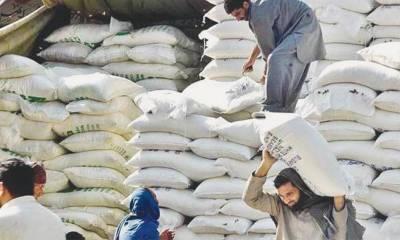 پاکستان فلور ملز ایسوسی ایشن کا کل سے ہڑتال کا اعلان