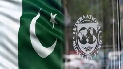 آئی ایم ایف کا پاکستان سے ڈو مور کا مطالبہ