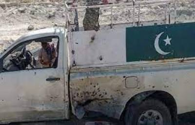 بلوچستان: ایف سی پر حملہ،5جوان شہید