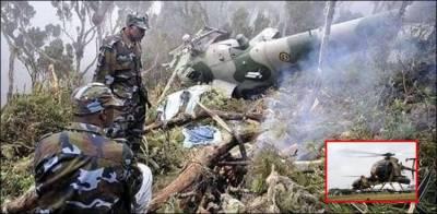 کینیا میں فوجی ہیلی کاپٹر گر کر تباہ ، 10 فوجی ہلاک، 13 زخمی