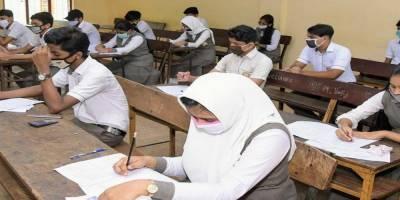 آٹھویں جماعت کے بورڈ امتحانات ختم کرنے کا اعلان