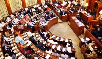 سندھ کی صوبائی اسمبلی نے مالی سال 22ـ2021کا سالانہ بجٹ جمعہ کو منظور کرلیا