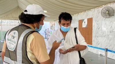 سعودی عرب،حجاج کرام کے لیے اسمارٹ کارڈ کے نام سے نئی سروس متعارف