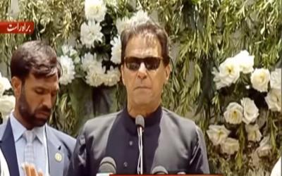 وہ پاکستان چھوڑ کر جانا ہے جس پر آنیوالی نسلیں ہمارا شکریہ ادا کریں: وزیراعظم عمران خان