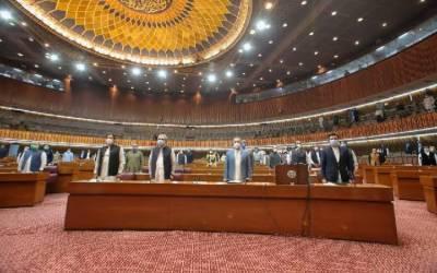 قومی اسمبلی آج وفاقی بجٹ کی منظوری دے گی