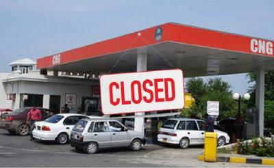 ملک بھرمیں گیس کا شدید بحران، کراچی سمیت سندھ بھر میں سی این جی اسٹیشن بند