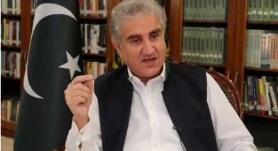 مقبوضہ کشمیر میں بگڑی ہوئی صورتحال کی ذمہ دار بھارت سرکار ہے: وزیر خارجہ