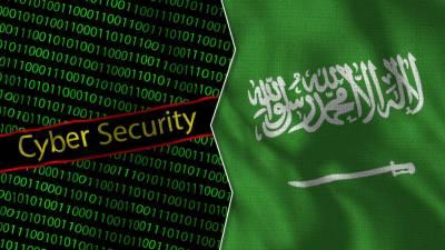 سعودی عرب سائبر سکیورٹی میں ایشیا میں سرفہرست ،دنیا میں دوسرے نمبر پر