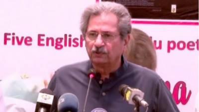 طلبہ تیاری کریں، امتحانات ملتوی یا منسوخ نہیں ہوں گے:وفاقی وزیر تعلیم شفقت محمود