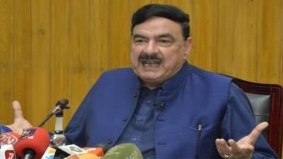 ہمیں پاکستان کی سیکیورٹی سے کوئی چیز زیادہ عزیز نہیں۔وزیر داخلہ شیخ رشید