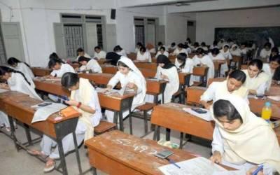 کراچی: نویں اور دسویں جماعت کے سالانہ امتحانات کا آج سے آغاز