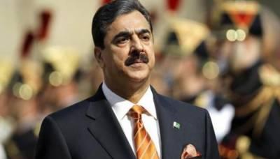 یوسف رضا گیلانی کی نااہلی، الیکشن کمیشن نے سوال اٹھا دیا