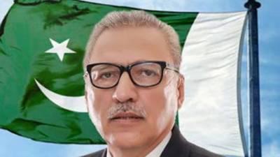 صدر عارف علوی نے بینکنگ محتسب کے فیصلہ کے خلاف مسلم کمرشل بینک کی اپیل مسترد کر دی