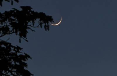 ذی الحج کا چاند دیکھنے کیلئے مرکزی رویت ہلال کمیٹی کا اجلاس آج ہوگا