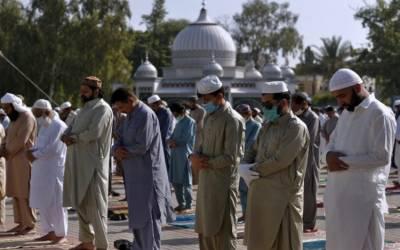 حکومت کا عیدالاضحیٰ پر 3 سرکاری چھٹیوں کا اعلان