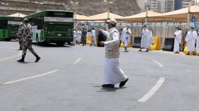 سعودی عرب، عازمین حج کو رہائشی مراکز اور شہروں سے براہ راست مسجد الحرام پہنچانے کا پروگرام