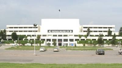 قومی اسمبلی کی قائمہ کمیٹی برائے داخلہ  نے توہین رسالت ۖ کے قانون میں مزید ترمیم کی اتفاق رائے سے منظوری دے دی