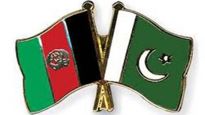 پاکستان میں ہونے والی افغان امن کانفرنس ملتوی