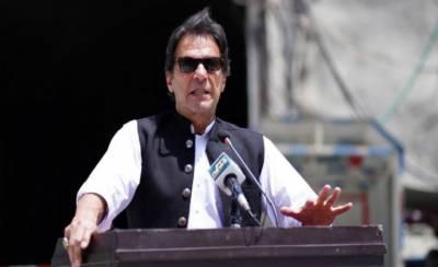 آزاد کشمیر الیکشن، وزیر اعظم عمران خان مظفر آباد میں جلسے سے خطاب آج کریں گے