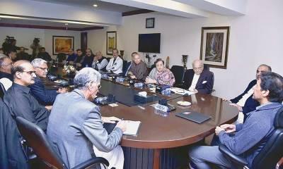 وزیراعظم کی سربراہی میں تحریک انصاف کور کمیٹی کا اجلاس آج ہوگا