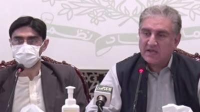افغان سفیر کی بیٹی کے اغوا کی تفتیش افغانستان اور پوری دنیا کے سامنے رکھیں گے، مجرمان کو بے نقاب کریں گے.شاہ محمود قریشی