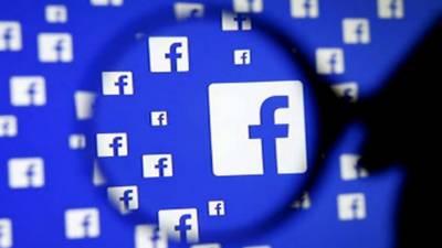 فیس بک نے میسنجر چیٹ کیلئے ورلڈ ایموجی ڈے پر نیا فیچر متعارف کروا دیا