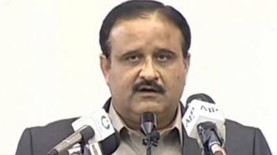 وزیر اعلی عثمان بزدارکا لاہورسمیت پنجاب کے دیگر شہروں میں بارشوں کے باعث انتظامیہ اور واسا کو الرٹ رہنے کا حکم