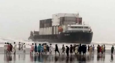 کے پی ٹی نے ساحل پر پھنسے بحری جہاز کو نکالنے سے معذوری ظاہر کردی