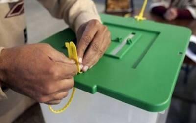 آزاد کشمیر : انتخابی مہم کا آج آخری روز