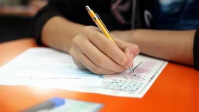 کراچی: انٹر میڈیٹ کے امتحانات 26 جولائی سے شروع ہوں گے
