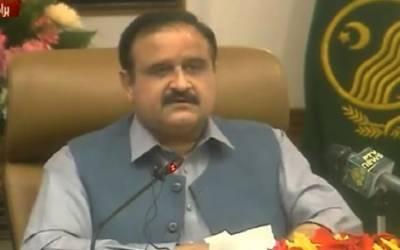 شہروں کی صفائی کیلئے تمام ممکنہ وسائل فراہم کئے گئے ہیں:وزیراعلیٰ پنجاب