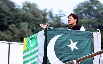 وزیراعظم آج کوٹلی آزاد کشمیر میں جلسوں سے خطاب کریں گے: شہباز گل