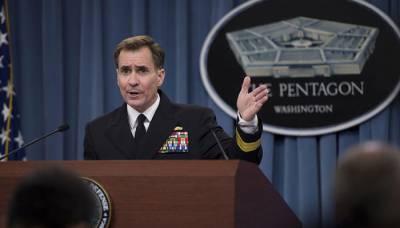امریکا نے طالبان کو پسپا کرنے کے لیے فضائی حملے کئے، ترجمان پینٹاگون