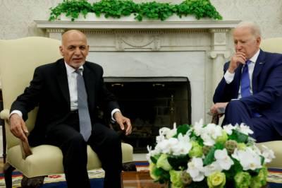 امریکی صدر او رافغان صدر کے درمیان ٹیلیفون پر رابطہ ،جوبائیڈن کی افغان صدر کو ہرممکن مدد کی یقین دہانی