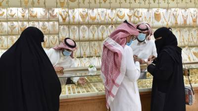 سعودی عرب : عیدالاضحیٰ کے بعد سونے کی قیمت میں نمایاں کمی