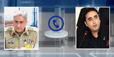 آرمی چیف کا بلاول بھٹو سے ٹیلی فونک رابطہ