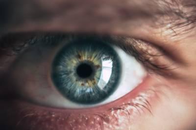 اقوام متحدہ کی جنرل اسمبلی میں آنکھوں کی صحت سے متعلق قرار داد منظور