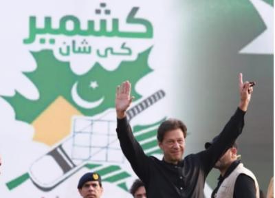 کشمیری عوام نے عمران خان کو اپنا پسندیدہ ترین لیڈرقرار دے دیا