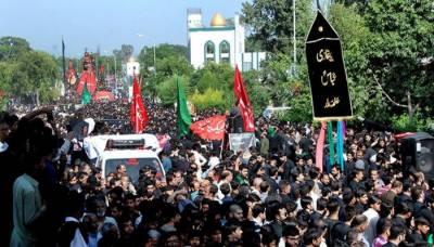 کراچی سمیت سندھ بھر میں محرم الحرام کے انتظامات کرنے کی ہدایات جاری