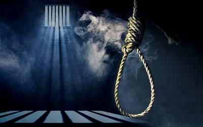 سیرا لیون میں سزائے موت کا قانون ختم