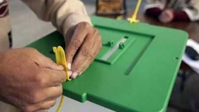 آزاد کشمیر انتخابات' لاہور میں تعینات پولنگ عملے کا معاوضہ بڑھا دیا گیا