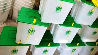 راولپنڈی میں آزاد کشمیرکی 3 نشستوں پر کل (اتوار کو) انتخاب ہو گا