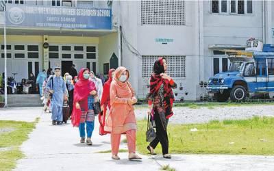 آزاد جموں و کشمیر کے انتخابات، پولنگ کے لیے ووٹنگ کا عمل جاری