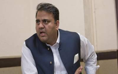 آج کا انتخاب عمران خان کے نئے کشمیر کے نام ہے: فواد چوہدری