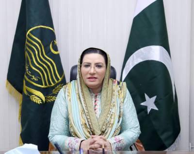 آزاد کشمیر الیکشن میں حق اور سچ کی فتح ہوئی ہے : ڈاکٹر فردوس عاشق
