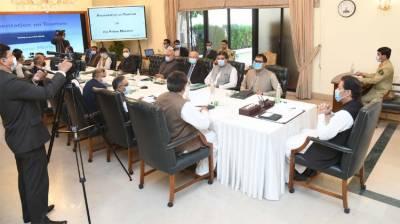 پاکستان سیاحت کے اعتبار سے پورے خطے میں سب سے زیادہ وسائل کا حامل ملک ہے: وزیراعظم