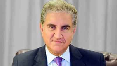 وزیر خارجہ شاہ محمود قریشی کل (بدھ ) سے بحرین کا دوروزہ دورہ کریں گے