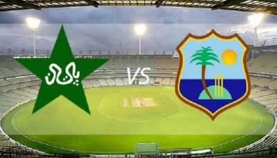 پاکستان اور ویسٹ انڈیز کے درمیان پہلا ٹی ٹوئنٹی انٹرنیشنل میچ آج ہوگا