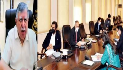 شوکت ترین کی زیر صدارت اقتصادی رابطہ کمیٹی کا اجلاس