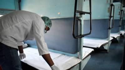 تھائی لینڈ، ٹرین کی بوگیاں کورونا مریضوں کیلئے آئسولیشن وارڈ میں تبدیل